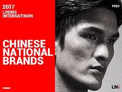 Li ning international online mall