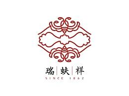 瑞蚨祥老字号品牌设计