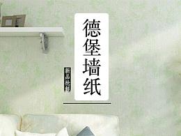 banner/主图 商用