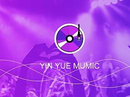 音乐app   只负责部分界面设计