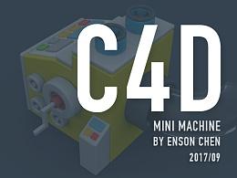 C4D初接触