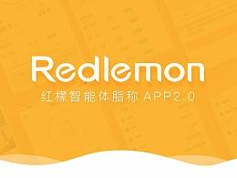 红檬智能体脂称国内版app2.0