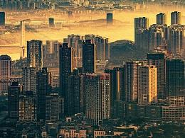 重庆1460——<耀斑>