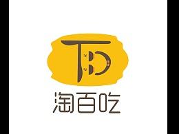 美食logo