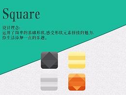 square图标临摹(包装原创)