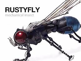 写实绘制 - Rusty Fly