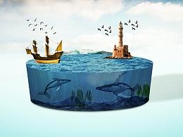 3D海水合成