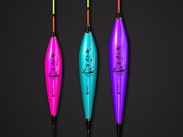 浮漂/鱼漂设计涂装渔具电商淘宝产品户外