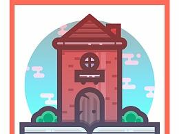 插画——房子