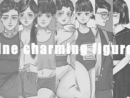 nine charming figures