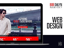 BOB男装设计