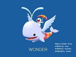 韩国SBI储蓄银行品牌吉祥物设计