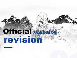 公司官网首页