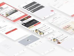 宜店 mini program UI design