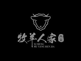 烧烤品牌logo设计