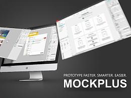 如何用Mockplus快速做一个手风琴菜单?