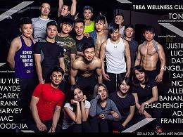 TREA WELLNESS CLUB