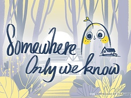 [MTV] Somewhere only we know.