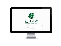 猕猴桃包装设计   logo设计