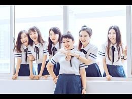 【2017毕业】美丽的梦 #青春答卷2017#