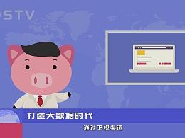 【创云】数据时代的数据超市——飞天猪