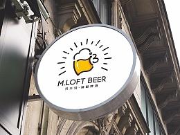 从初稿到定稿 | 精酿酒吧LOGO设计流程分享