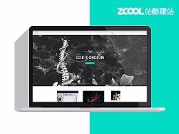 站酷建站丨个人网站模板设计