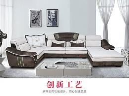 家具--详情页
