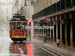 Time machine-记录生活的点点滴滴