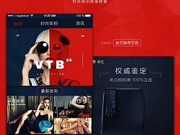 app  海报  电商  画册 网页  图标 logo 卡片