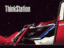 ThinkStation P328工作站海报创意设计