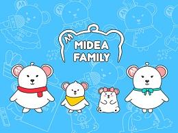 Midea Family 美的无风感空调_熊小美一家Q版形象设计