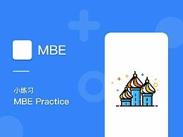 mbe 插画设计练习