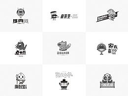 2017年 半年部分logo设计