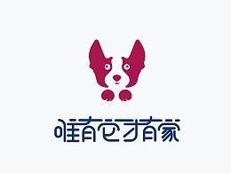 唯它宠物-摆渡狗-logo标识设计