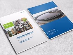 安邦环保工程形象画册设计