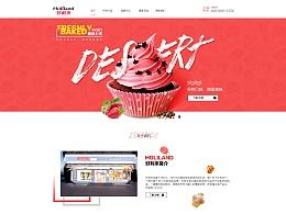 网站 排版 设计 官网甜美的蛋糕网站首页