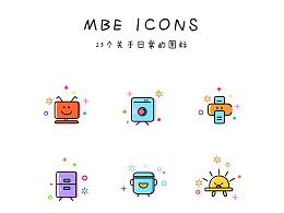 家电-MBE图标