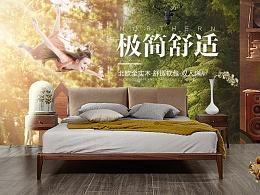 家具类宝贝详情描述-北欧风格胡桃实木软靠背双人床-4