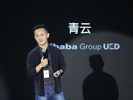 阿里巴巴消费者事业群资深总监杨光:新设计x新商业