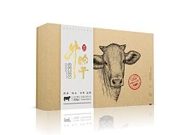 牛肉干包装提案
