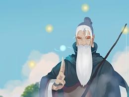 来自东方的上古仙人——姜