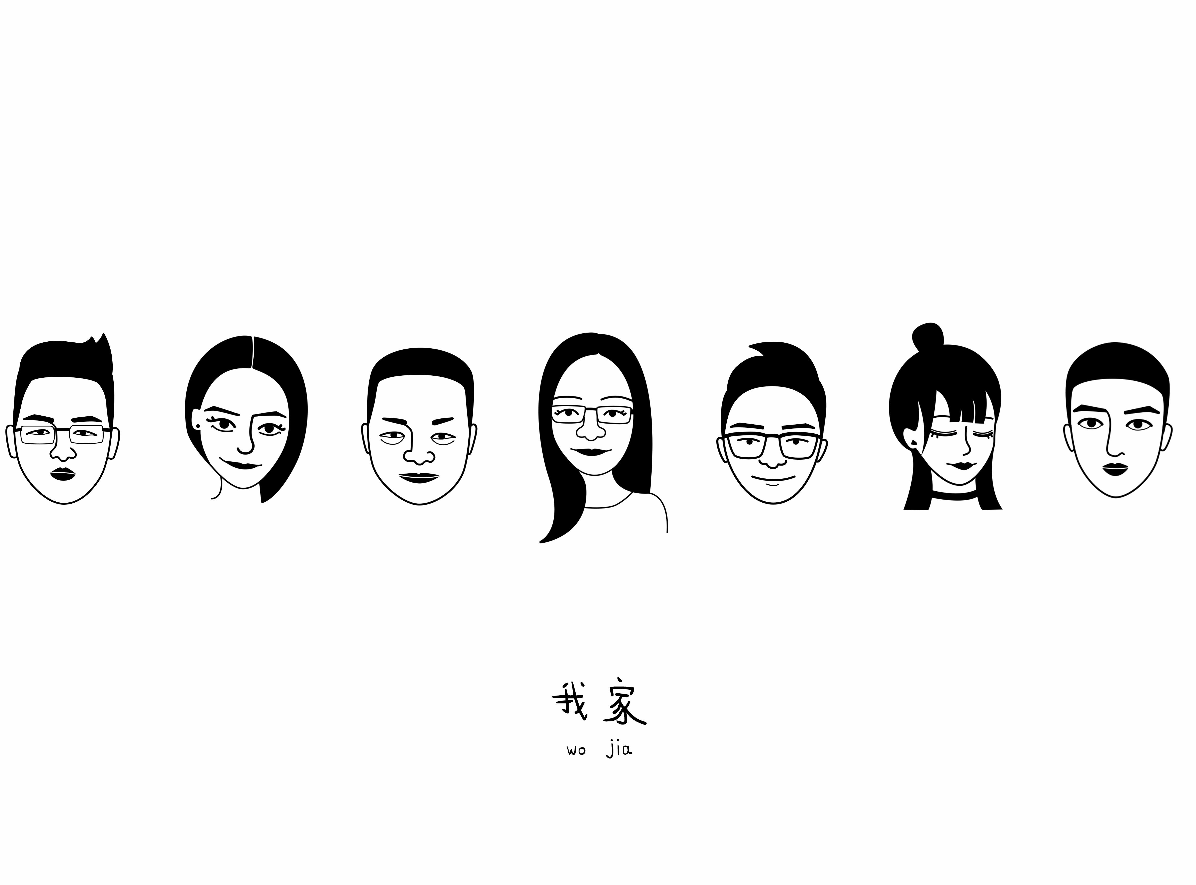 黑白微信表情分享展示图片