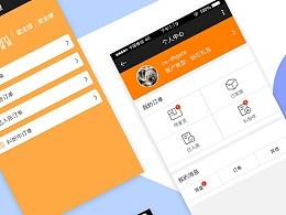 UI微信端页面设计