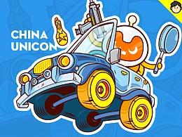 中国联通沃品牌卡通形象设计