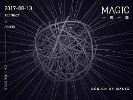 【第十四期】cinema 4D科幻抽象线条几何体高级教程