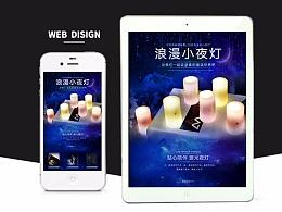 电子蜡烛详情页手机端PC端详情页