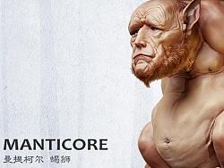 Origin(起源):Manticore 曼提柯尔/蝎狮