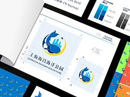上海海昌极地海洋公园logo设计