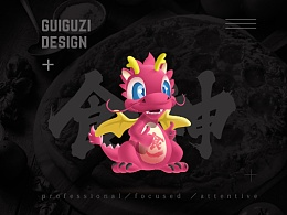 快餐盒标志设计快餐塑料袋LOGO设计餐饮吉祥物设计